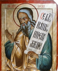 The Prophet Hosea Russian Orthodox Icon
