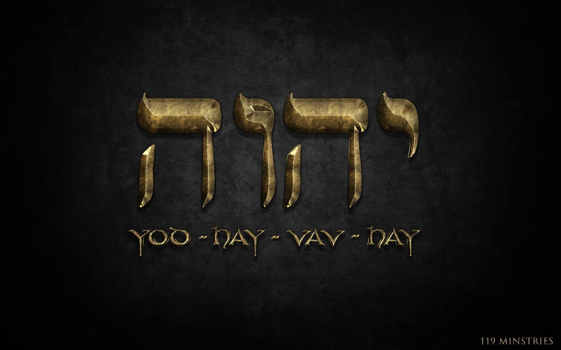 Yeshua Hamashiach Torah   newhairstylesformen2014.com