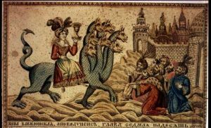 The Harlot of Babylon 19th Century Russian Engraving
