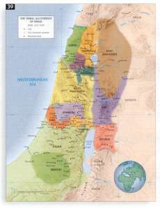 The Twelve Tribes of Israel after the conquest of Canaan.