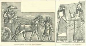 The Assyrian conquest of Israel (Ephraim) began under Tiglath-Pileser III and ended with the destruction of Samaria under Sargon V.  Engravings by Henri Faucher-Gudin from a sketch of Tiglath-Pileser III by Eugène Flandin and of Sargon V by Austen Henry Layard, in G. Maspero, History of Egypt, Chaldea, Syria, Babylonia, and Assyria, Vol. VII, Part B.
