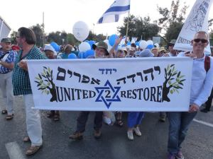 A sign of the times:  Ephraimtes identifying themselves as part of the returning people of Northern Israel participate in Jerusalem's annual Sukkot (Tabernacles) March in October 2014.  (Photo:  United2Restore, October 14, 2014)