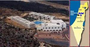 Eshel HaShomron Hotel, location of the First Ephraimite/Northern Israel National Congress, May 25-27, 2015.