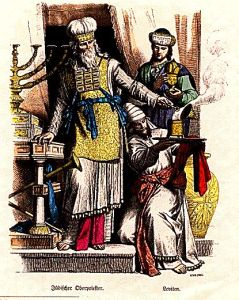 Jewish High Priest and Levites, Plate #4d, The History of Costume, Braun & Schneider, c. 1861-1880.