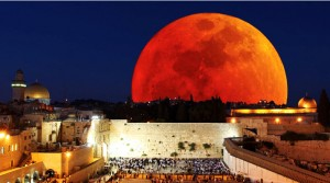 What a treat to be in Jerusalem for Sukkot and the totally eclipsed super moon on September 28, 2015.