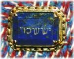 BFB150526 Issachar