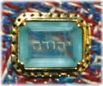 BFB150526 Judah