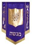 BFB150526 Manasseh