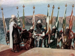 Moses Blesses Joshua Before the High Priest James Tissot