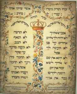 Illustration of the Decalogue (Ten Commandments) on parchment, Jekuthiel Sofer, Esnoga Synagogue, Amsterdam, 1768 (Bibliotheca Rosenthaliana, Amsterdam)