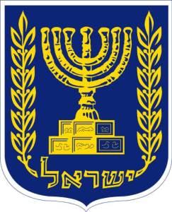 BFB150909 Emblem of Israel