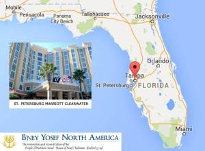 The B'ney Yosef North America Summit is March 4-6, 2016, in Tampa, FL. Register at www.bneyyosefna.com/2016-north-american-summit/.