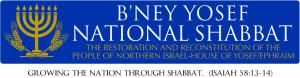 B'ney Yosef National Shabbat New