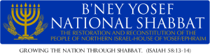 B'ney Yosef National Shabbat New