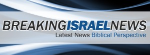Breaking Israel News