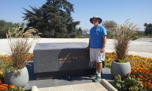 Tomb of Theodore Herzl, father of the Jewish State.