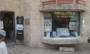The Shorashim Shop in Jerusalem's Jewish Quarter.
