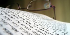 A Hebrew text. (Shutterstock)