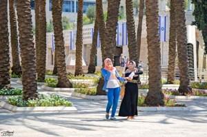 Jerusalem Now & Forever / Courtesy Sharon Gabay