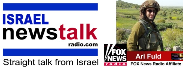 02/06/2017: Ari Fuld of Israel News Talk Radio presents his uniquely Israeli perspective on life in the here-and-now and in the hereafter.