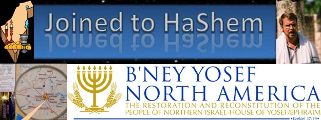 02/20/2017: Mike Clayton brings us his perspective on the B'ney Yosef North America Summit recently held in Mesa, Arizona.