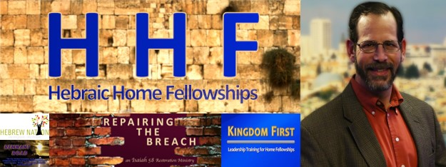 06/12/2017: We talk with Chaim Goldman of Repairing the Breach and Hebraic Home Fellowships about his upcoming US tour carrying the message of Kingdom calling and purpose!