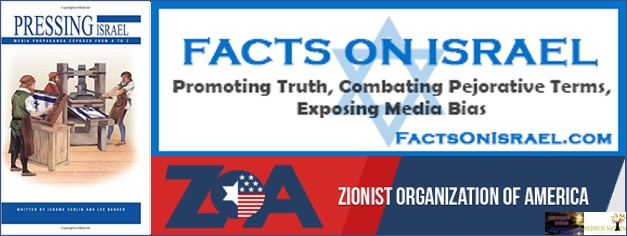 05/01/2017: In honor of Israel Independence Day we welcome Lee Bender of the Zionist Organization of America to talk about setting the record straight on anti-Israel bias in the media.