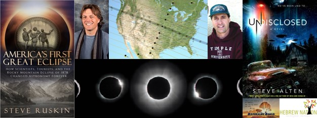 07/24/2017: Signs in the heavens? They are there, but what do they mean? That's what we talk about with historian Steve Ruskin and author Steve Alten.