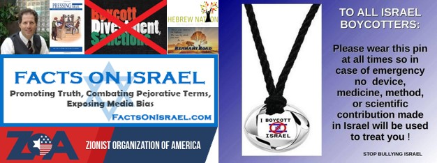 08-21-2017: On the day of the Great American Eclipse, Hanoch provides an update from Israel and Lee Bender of Zionist Organization of America talks about the impact of BDS.