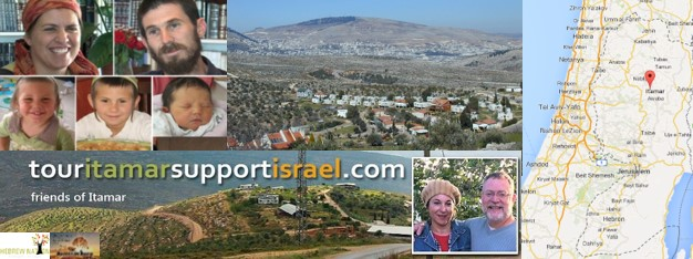 09-25-2017: Moshe and Leah Goldsmith share a personal and very encouraging look into life in Samaria – a part of Israel that is coming back to life just as the prophets have said!