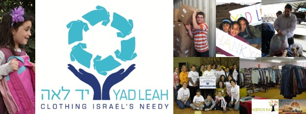 12-04-17: Looking for a practical way to help people in Israel? This is the show you've been waiting for! Jessica Katz tells us how Yad Leah does just that – and how you can get involved!