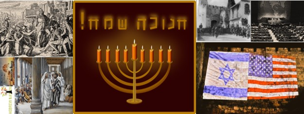 12-11-17: Hanukkah is the subject of this show – what it means, why and how we observe it, and its prophetic significance in the restoration of all Israel.