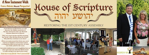 04-16-18: Tom Eubank shares his journey into Torah, and into the Land of Israel. It's a fitting topic of conversation in this week of celebrating 70 years of Israeli independence.