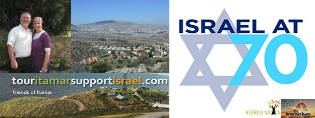05-07-18: What historical people and places will you encounter in the old-new Israeli city of Itamar? Moshe and Leah Goldsmith tell us that and much more in this conversation about Israel today.