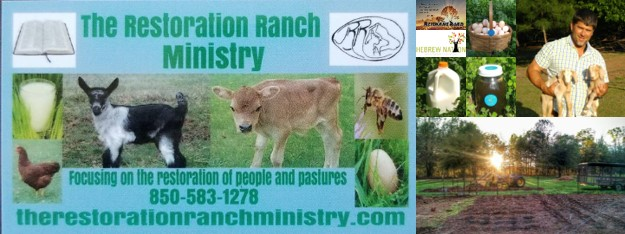 07-09-18: Pastor Lee Horne of The Restoration Ranch Ministry shares not only his dramatic testimony, but the work he is doing to help those most in need find new hope in Messiah Yeshua and contribute to His Kingdom.