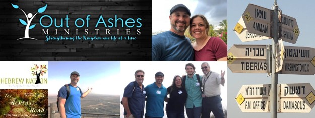 10-22-18: This show is all about a good report from the Land of Israel! Joe Aymond joins Mike and Hanoch in sharing the experience of the most recent Connect to Israel tour.