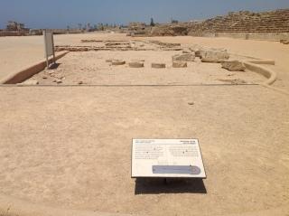 BFB210514 Caesarea Hippodrome 150520