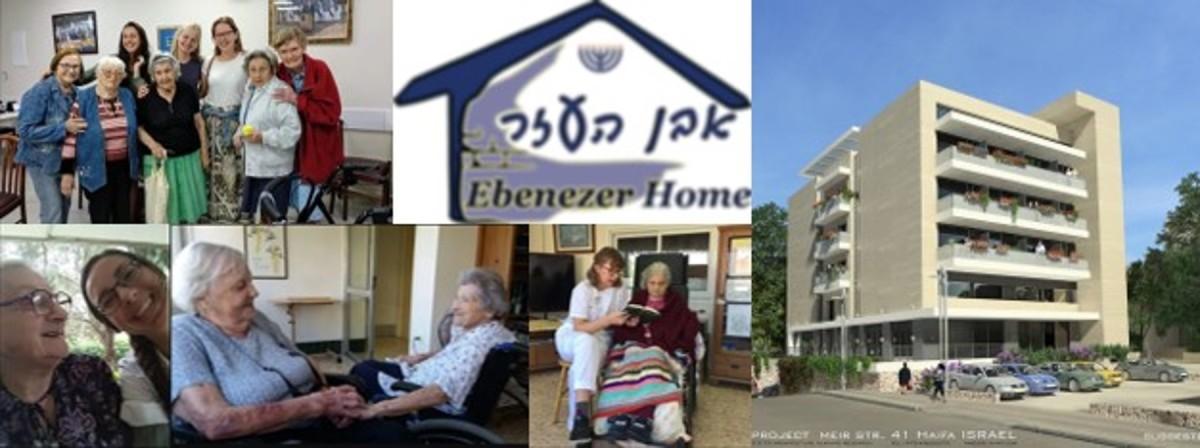 Reunion Roadmap 8/14/2021 – highlighting The EbenezerHome